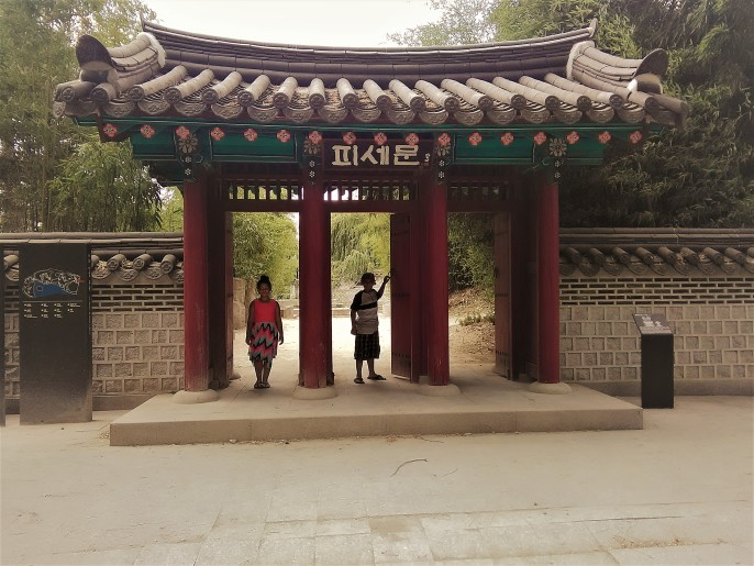 kids korean garden